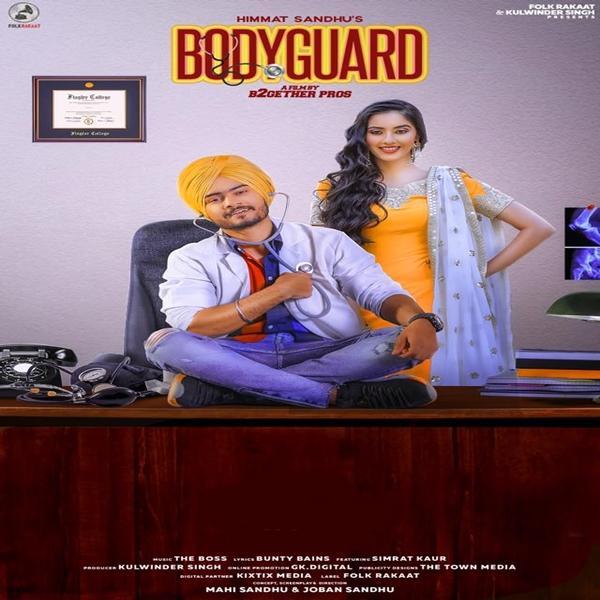 Bodyguard - Himmat Sandhu