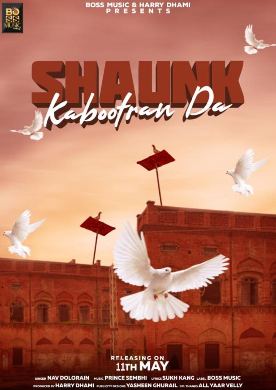 Shaunk Kabootran Da - Nav Dolorain