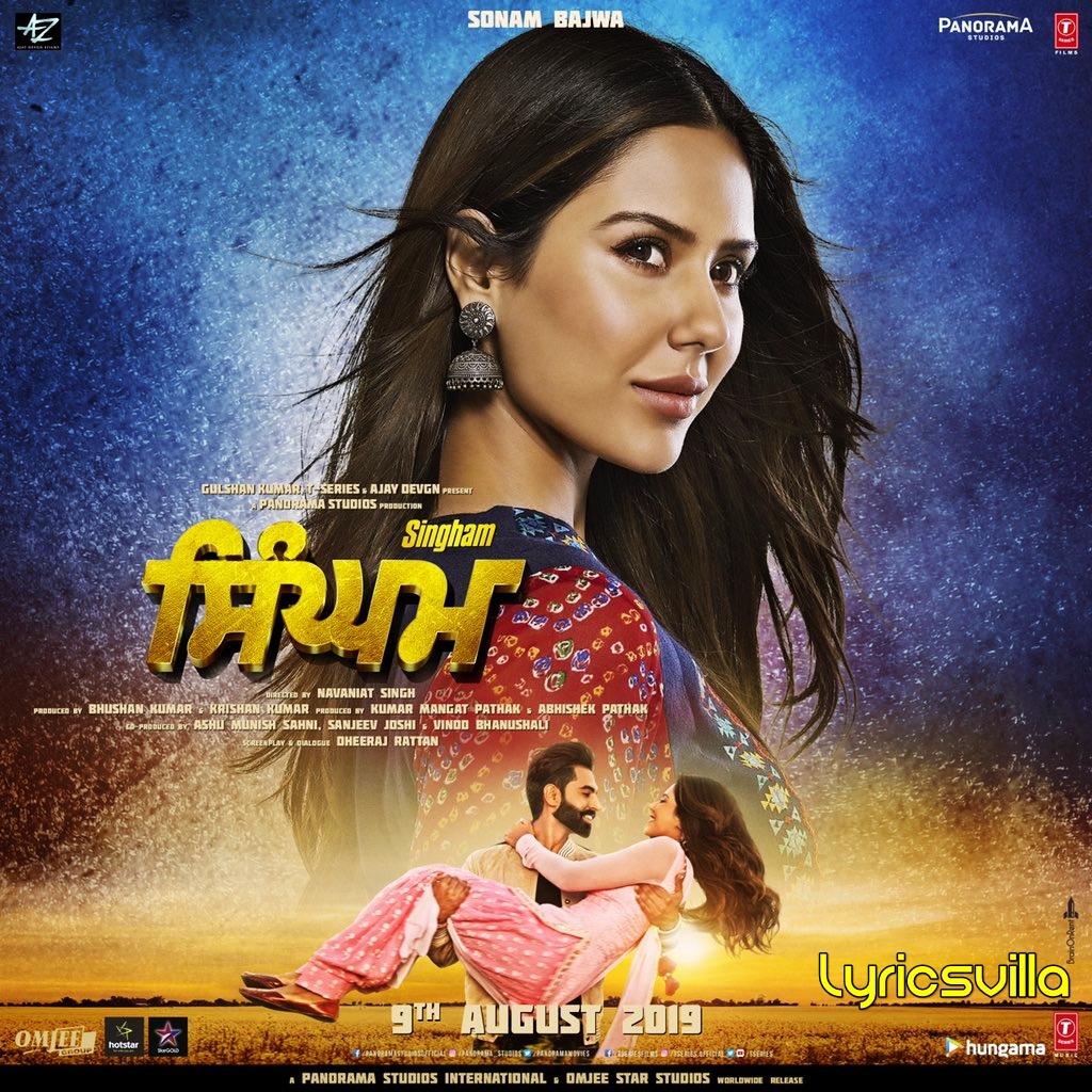 Johny Ho Dafaa - Neha Kakkar mp3