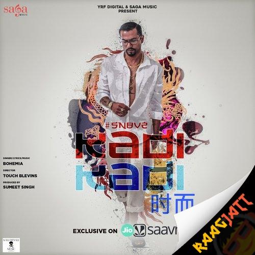 Oh Jatt - Amar Sajalpuria, Banka mp3