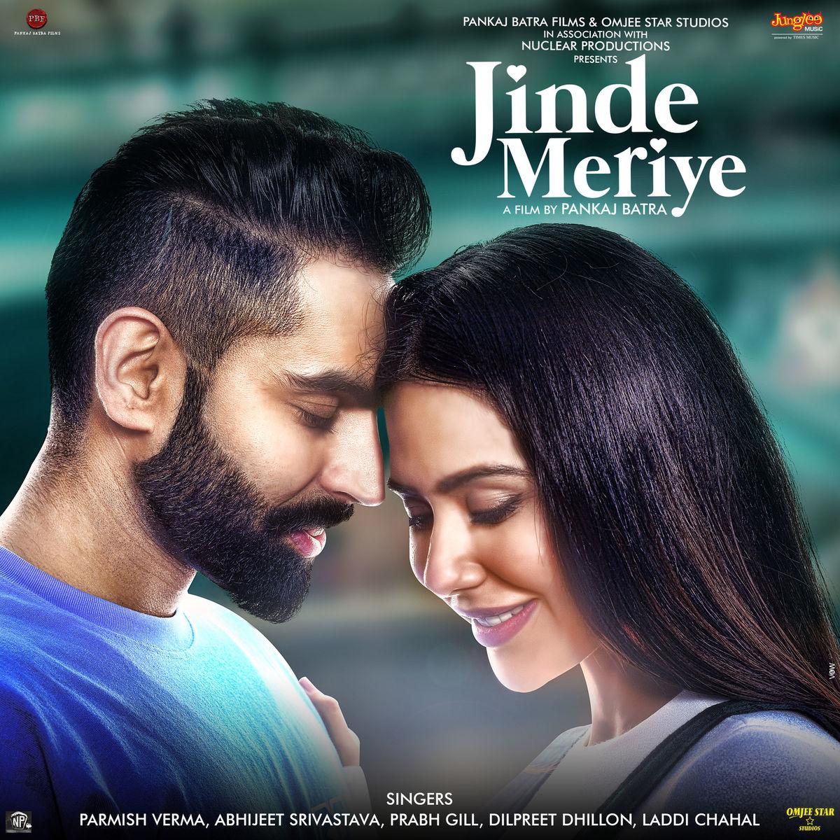 Real Ustaad - Deep Jandu, Miss Pooja mp3