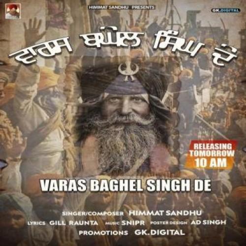 Varas Baghel Singh De - Himmat Sandhu