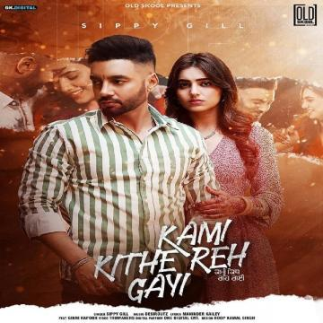 Ziddi Jatt - Hardeep Grewal mp3