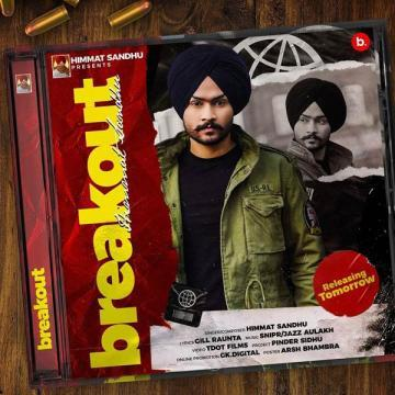 Break Out - Himmat Sandhu