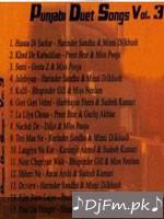 Punjabi Duet Songs Vol 3 - Harinder Sandhu